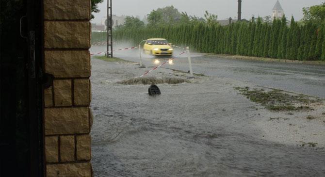 A katasztrófavédelem jelentése a tegnapi esetekről